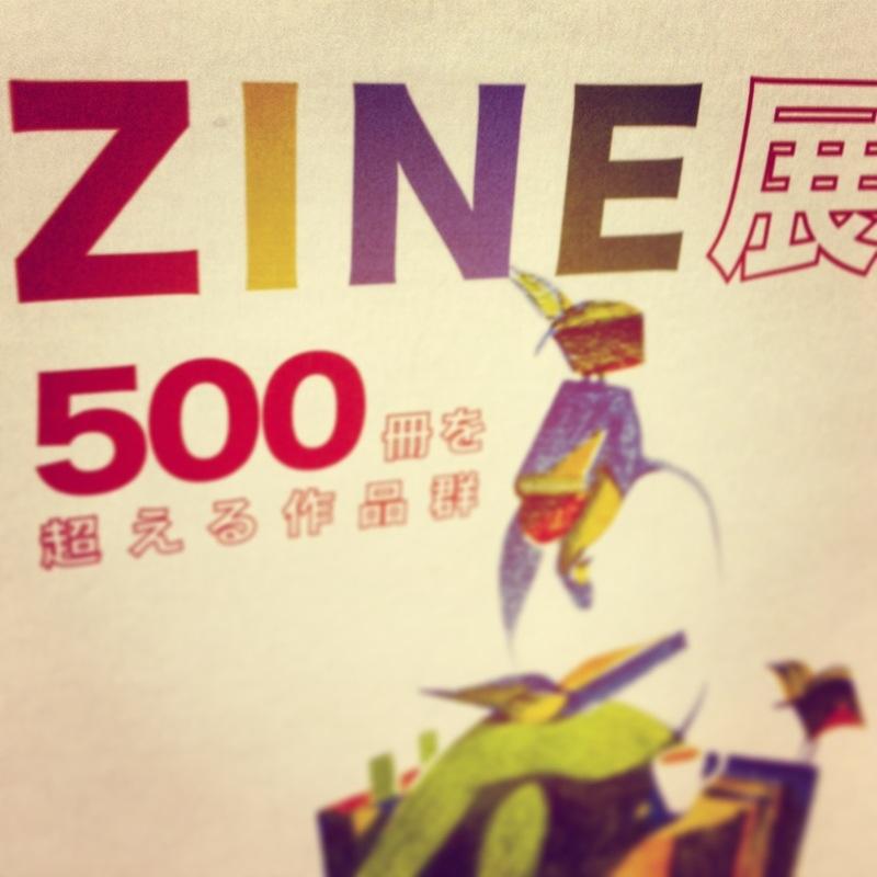 ZINE展2の模様